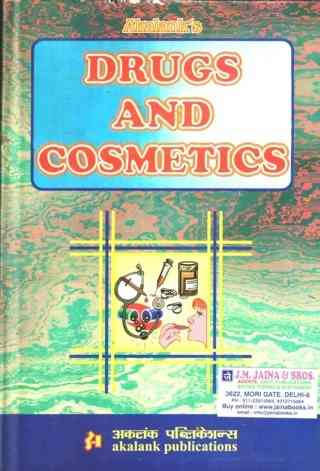 Akalanks Drugs and Cosmetics 8th Edition with Supplement November