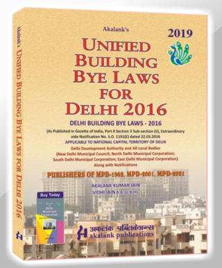 Akalanks Delhi Building Bye Laws BBL 2016