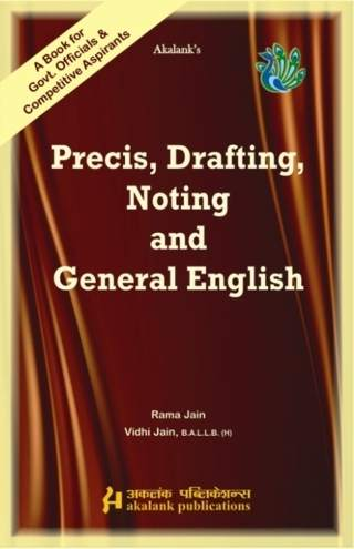 Akalanks Precis Drafting Noting And General English