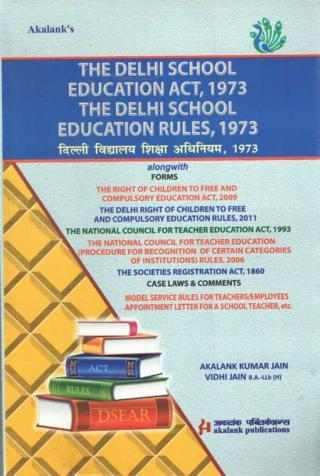 Akalanks The Delhi School Education Act And Rules 1973 Alongwith FORMS