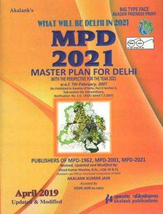 Akalanks Master Plan For Delhi 2021 MPD 2021 14th Edition Updated And Modified