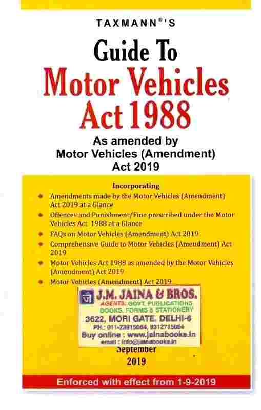 Taxmanns Guide to Motor Vehicles Act 1988 September Edition