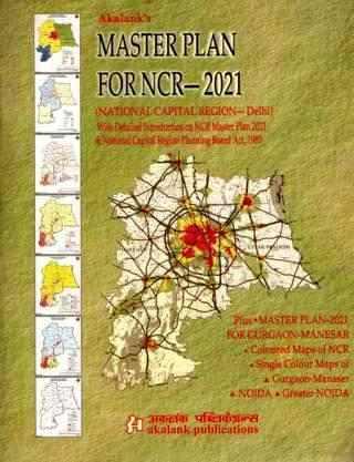 img/Akalanks-Master-Plan-for-NCR-2021.jpg