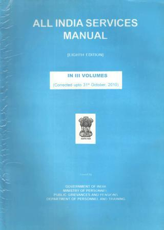 All India Services Manual in Set of 3 Volumes