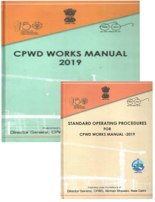 CPWD Works Manual 2019 in 2 Volumes including Standard Operating Procedures with Supplement