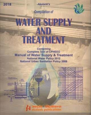 Akalanks Compilation of Water Supply And Treatment 3rd Edition