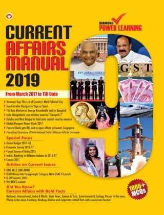 Buy online Current Affair Manual 2019