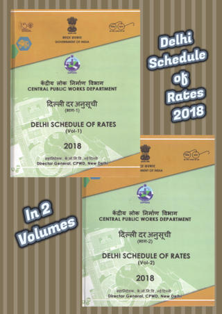 CPWD Delhi Schedule of Rates DSR 2018 in 2 Volumes with Correction Slip