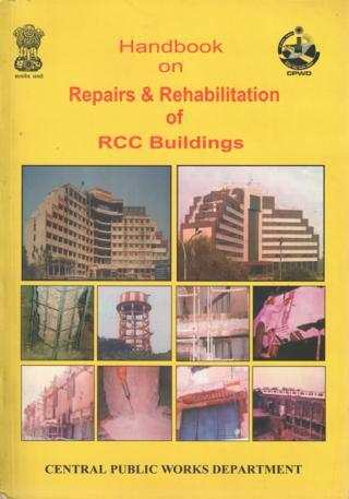 img/Handbook-on-Repair-and-Rehabilitation.jpg