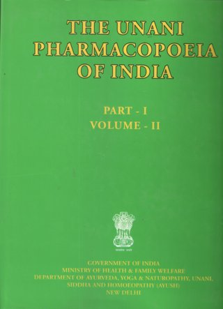 img/Unani Pharmacopoeia Of India.jpg
